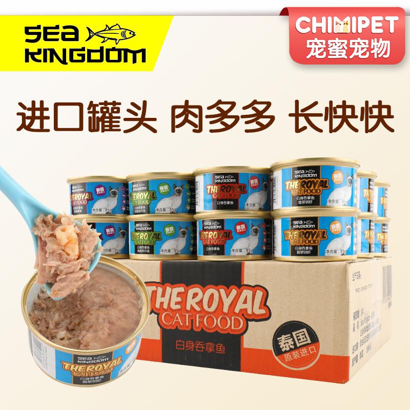 Консервированная еда для кошек Артикул 554888529998