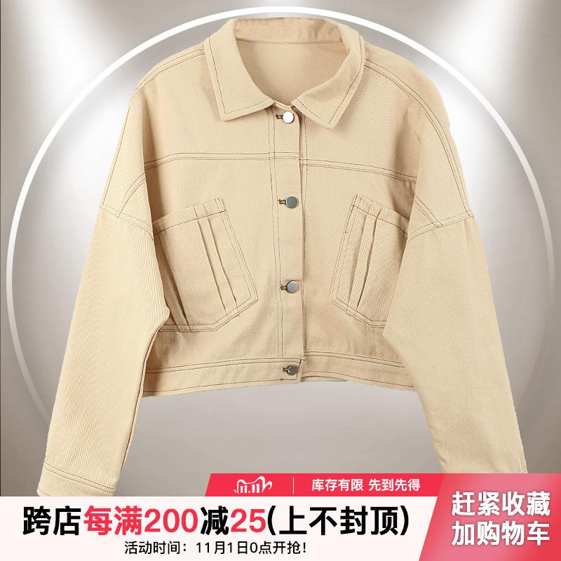 miroy/麦诺伊秋冬装2020新款shop1972韩版百搭短外套 MR240417001图片