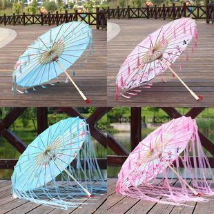 綢布傘漢服cos古風攝影古裝道具流蘇傘古代帶紗中國風古典油紙傘