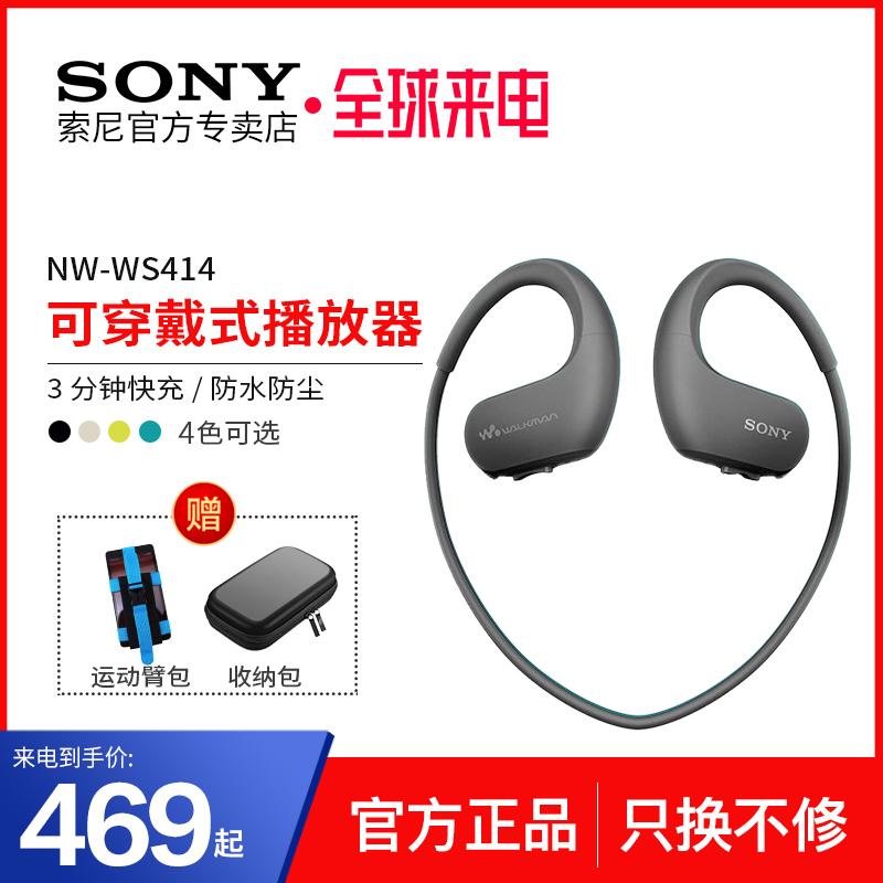 【赠运动臂包】Sony/索尼NW-WS414 防水MP3播放器运动跑步游泳