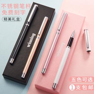 文正中性笔商务办公学生用签字笔 黑色0.5mm水笔水性笔金属笔杆重手感个人定制笔logo可以刻字的女生日礼物笔