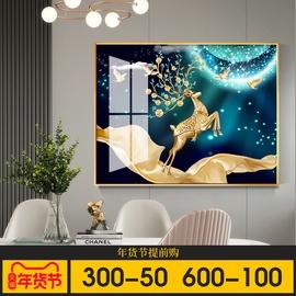 餐厅装饰画现代简约饭厅高端挂画轻奢风客厅背景墙面壁画晶瓷创意