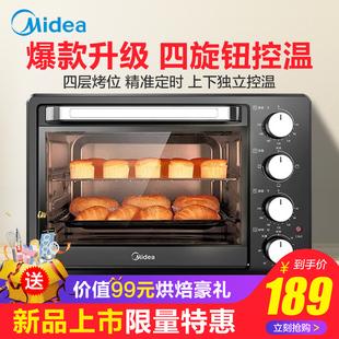 美的电烤箱家用烘焙小型烤箱多功能全自动蛋糕大容量正品智能迷你图片