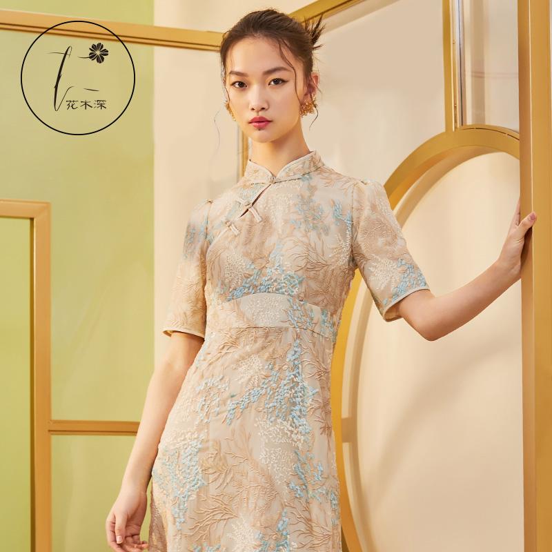 花木深中国风旗袍改良版女真丝裙子1590.00元包邮