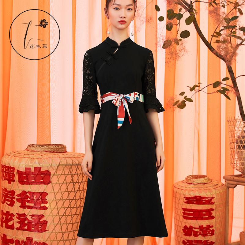 花木深复古中袖旗袍改良版连衣裙中国风时尚高腰裙黑色蕾丝长裙子