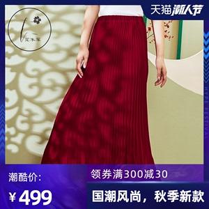 花木深长款红色半身裙裙子女士半裙到脚踝高腰显瘦长裙黑色百褶裙