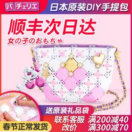 日本玩具女孩4-6公主5-7宝宝儿童12女童8-10十岁小伶小学生日礼物