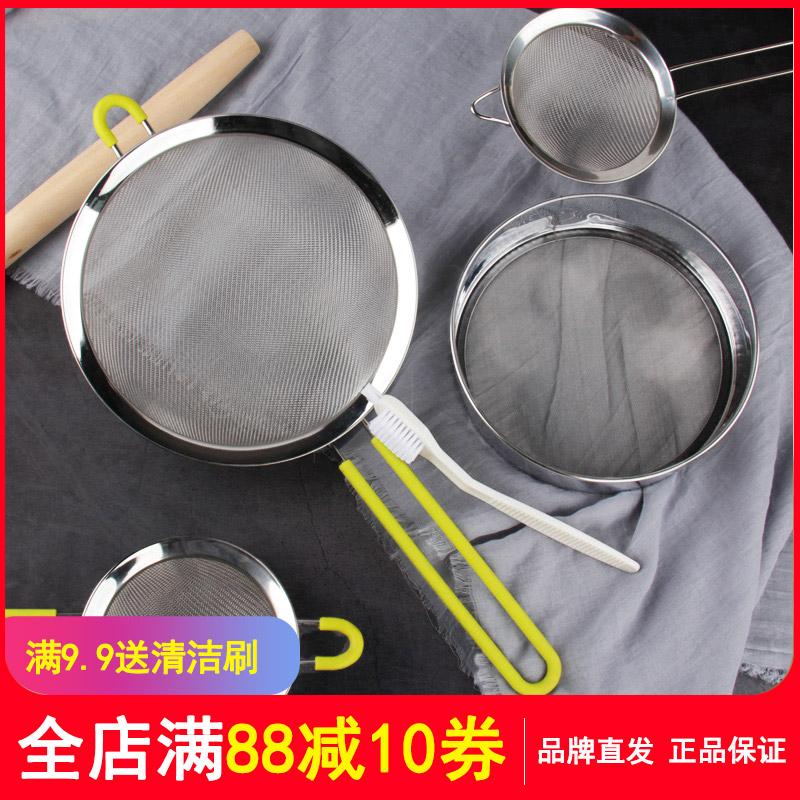 筛子面粉筛的过滤网筛超细过筛网家用手持不锈钢小过筛器烘焙工具