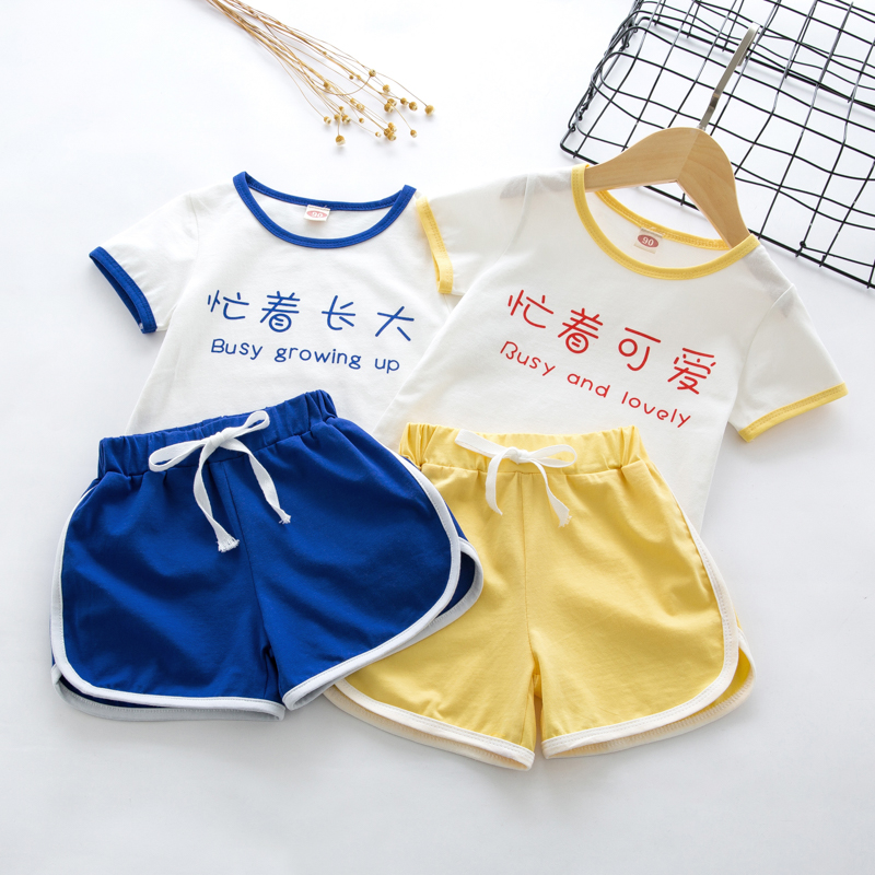 New childrens wear 2020 Summer Boys and girls Pullover cotton short sleeve Shorts Set busy lovely Korean version of two piece set