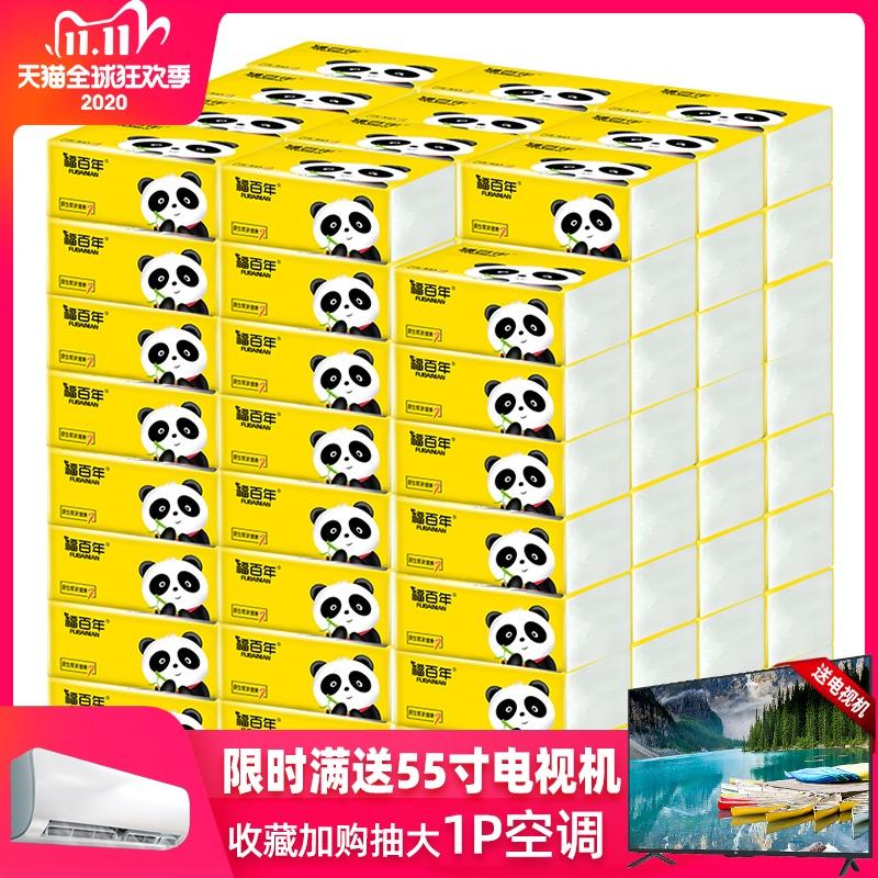 福百年进口原生木浆纸巾40包卫生纸