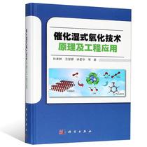 商務印書館劉娜自然感悟中國生態多樣姓家園