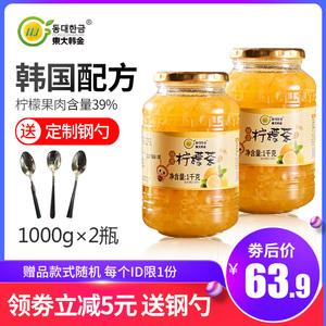 领15元券购买东大韩金蜂蜜柠檬茶1000g*2瓶韩式水果茶酱冲调冲泡泡水喝的饮品