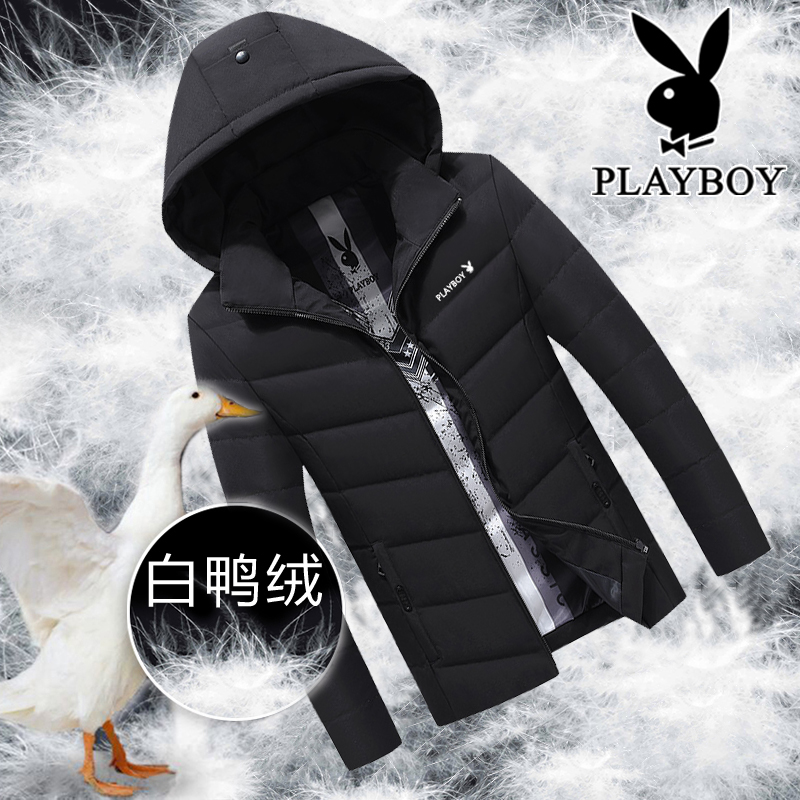 Playboy down jacket men's 2020 winter new handsome casual jacket men's trendy wild padded jacket winter clothes