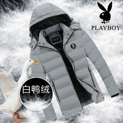 花花公子羽绒服男短款2020新款帅气冬季外套男青年加厚修身冬装潮