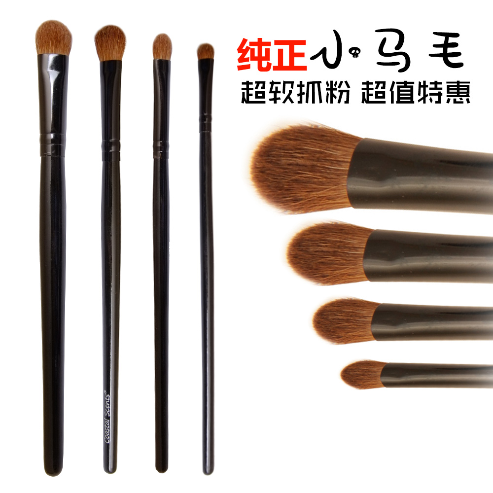 TTY long rod eye shadow brush, small horse hair eye makeup brush, full set of trumpet real hair nose shadow brush, a portable package.