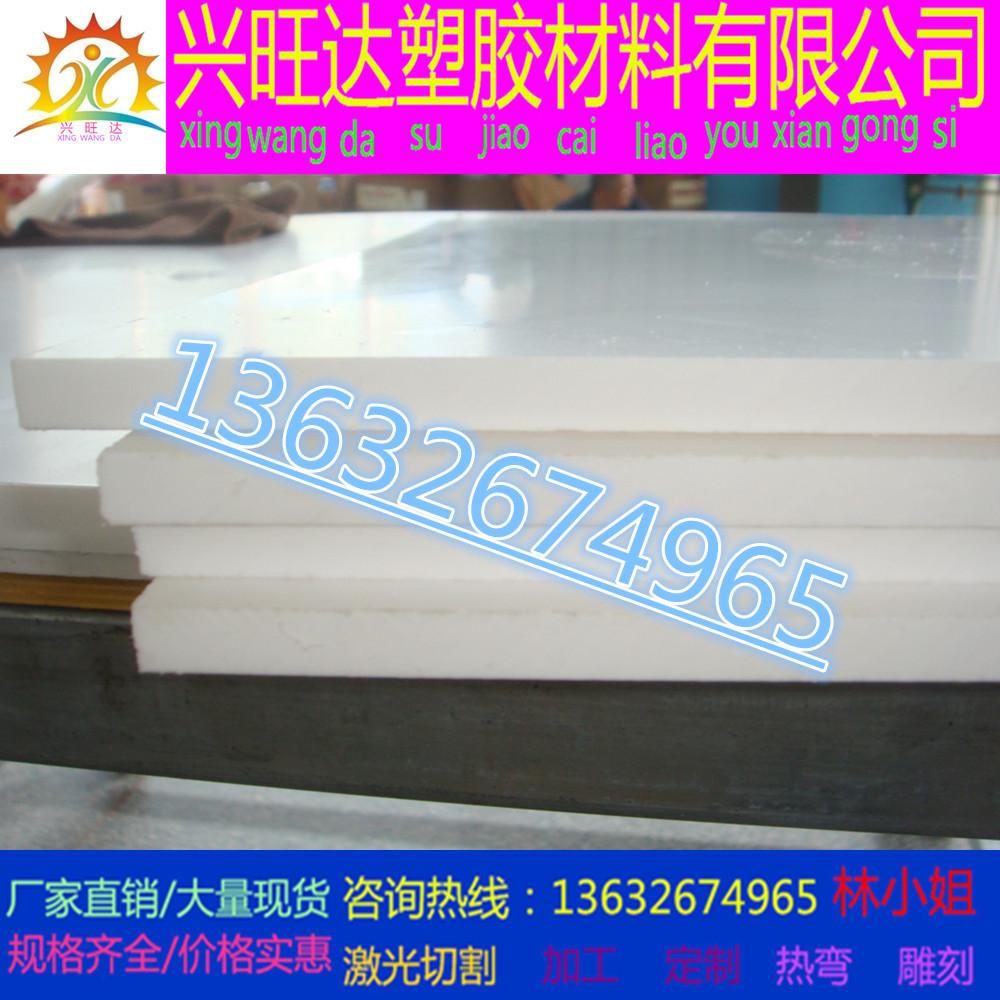 全新A料四氟棒板乳白塑料王进口PTFE板黑色铁氟龙棒聚四氟乙烯板