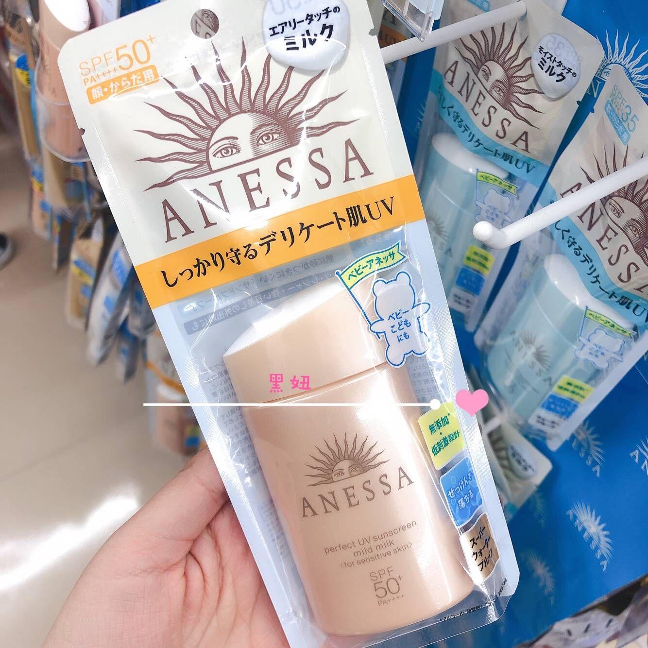 热销0件需要用券现货~日本资生堂安热沙/安耐晒 粉金瓶60ml 敏感肌孕妇儿童可用