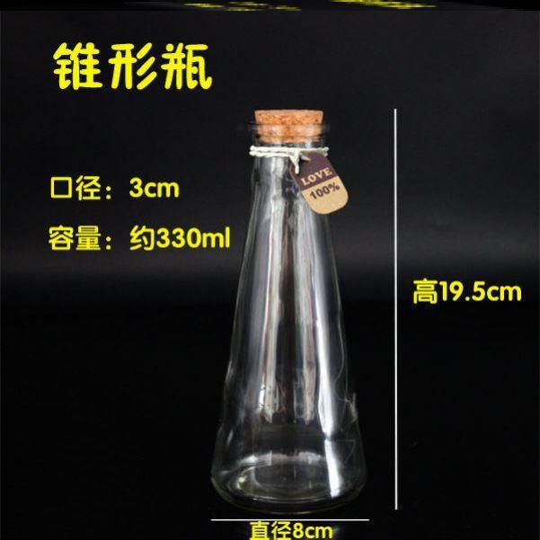 老师帆船迷你魔法日系星座海洋瓶diy材料意义幸运星瓶子大号吊坠