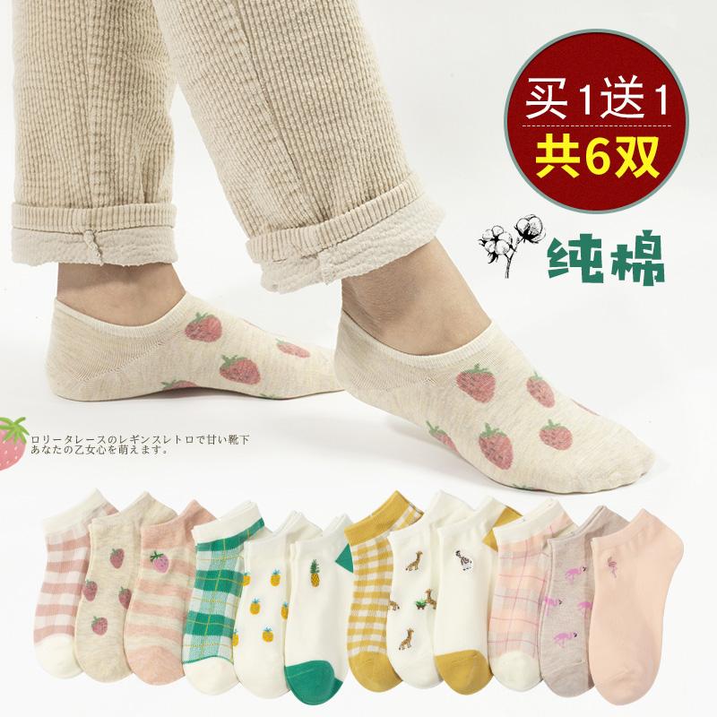 袜子女短袜浅口春夏季薄款日系少女心ins潮纯棉可爱低帮隐形船袜