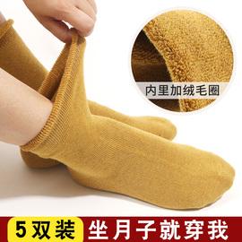 月子加厚袜子女袜加绒中筒秋冬季保暖纯棉袜老年老人松口产后睡眠