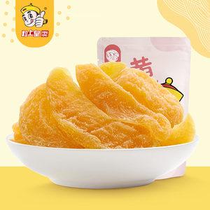 【粒上皇-黄桃干108g*2袋】水果干蜜饯果脯果干办公室零食小吃