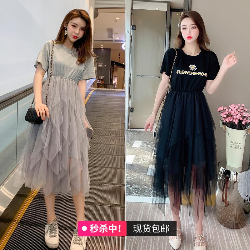 Short sleeve T-shirt cake skirt A-line dress French fairy model small black dress irregular shawl mesh dress