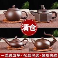 查看宜兴紫砂壶纯手工茶壶西施壶过滤小泡茶壶陶瓷茶具茶壶套装送4杯价格