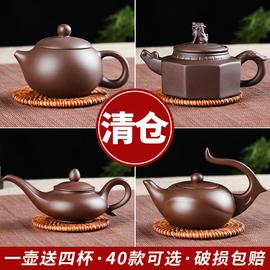 宜兴紫砂壶纯手工茶壶西施壶过滤小泡茶壶陶瓷茶具茶壶套装送4杯图片
