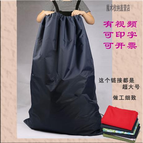 超大被子收纳袋防尘束口袋搬家袋衣物整理袋打包包裹袋特大布袋