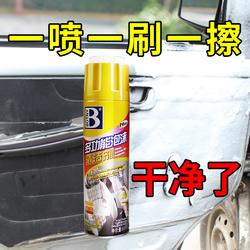汽车表面去污清洁剂刷车魔术洗车液体强力白车去污去黄泡沫多功能