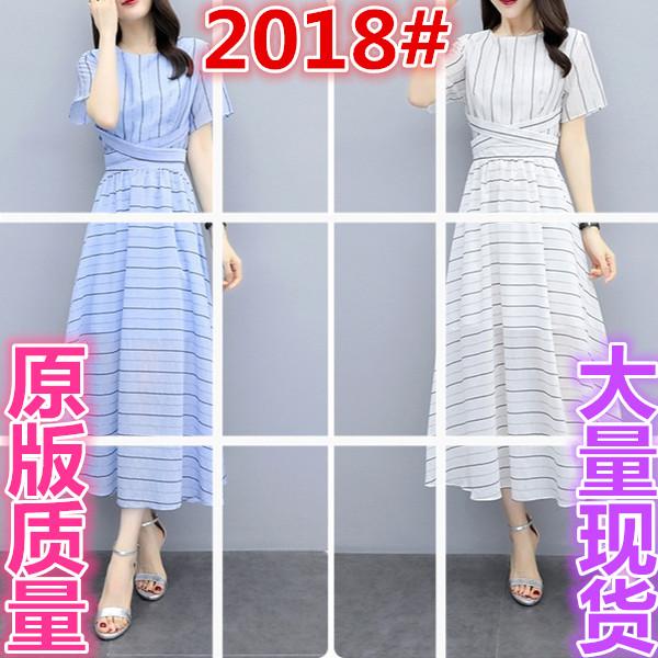 條紋雪紡連衣裙夏中長款2019女裝新款很仙的法國小眾復古過膝長裙