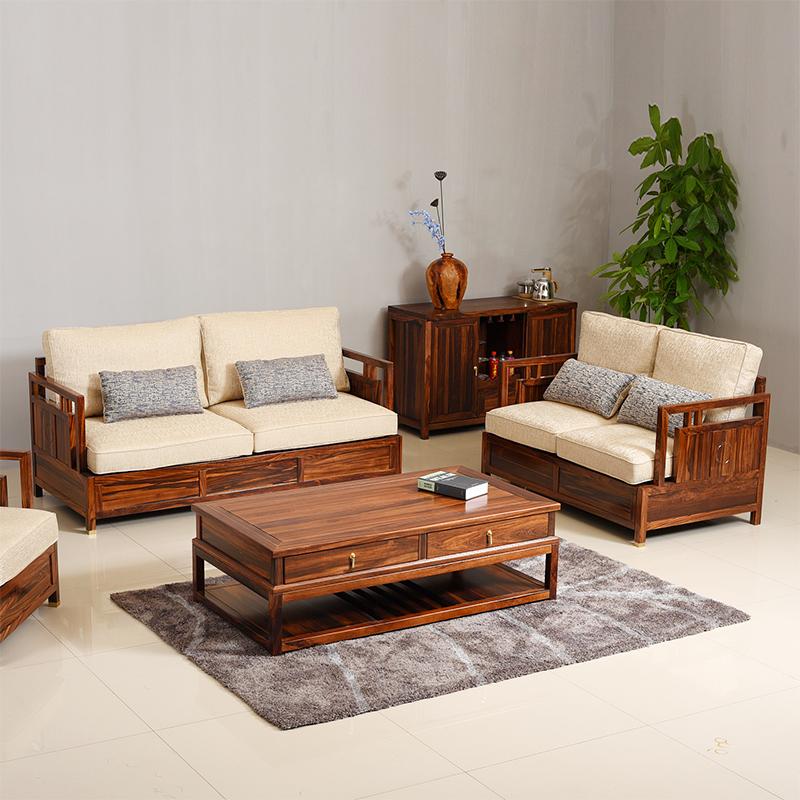 6375.00元包邮新中式实木沙发茶几组合可拆洗布艺沙发床大小户型客厅整装家具