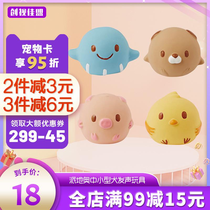 Детские игрушки / Товары для активного отдыха Артикул 594264395016