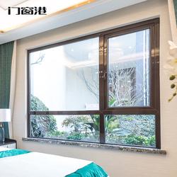 杭州断桥铝门窗封阳台 铝包木阳光房平开窗隔音窗 铝合金门窗定制