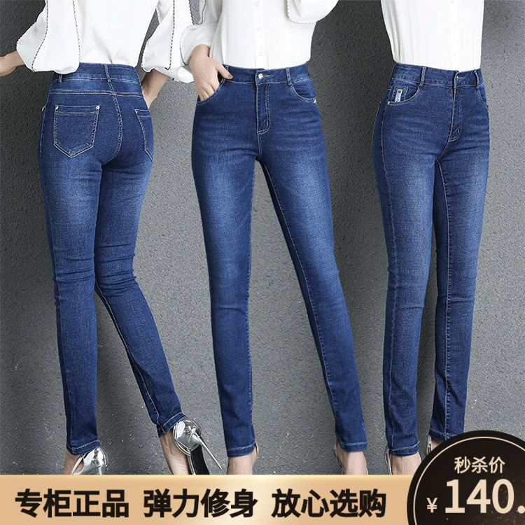 Jeans, slim, high waist, spring and summer new blue leggings, pencil pants, soft and versatile, light color pants show thin