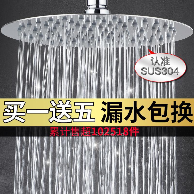 增压淋浴花洒喷头洗澡卫生间淋雨单头沐浴头不锈钢大顶喷加压家用