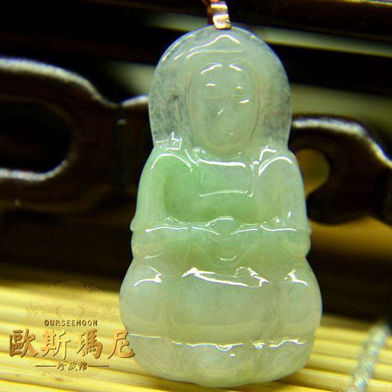 缅甸冰糯阳绿翡翠观音纯银吊坠链欧斯玛尼珍藏馆正品a货天然保真