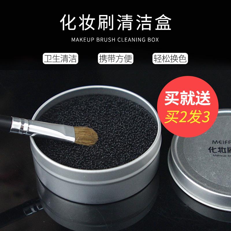 Активированный уголь Артикул 595864951551