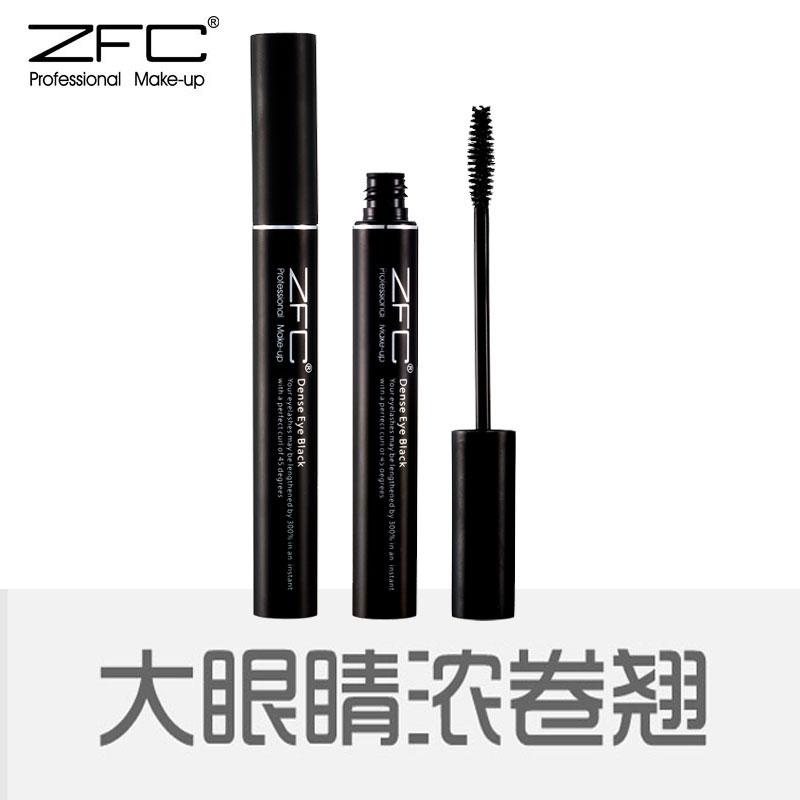 12月02日最新优惠zfc魅师卷翘睫毛膏自然纤长睫毛