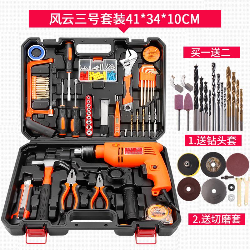 亚得力五金工具套装电工木工维修组合组套工具包家用工具箱