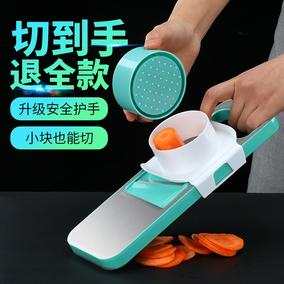 不锈钢切菜神器家用切丝器擦土豆丝