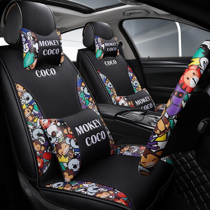 10-16新券汽车座套全包车垫汽车坐垫四季通用座套车用沙发垫卡通可爱个性