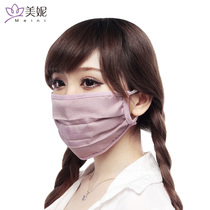 Minnie radiation mask thin breathable men and women universal Mask mask Anti-computer radiation silver fiber Four Seasons autumn and winter