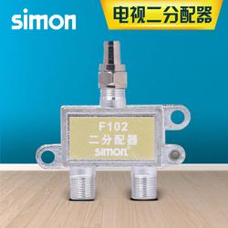 simon西蒙电气电视分配器 有线电视一分二支配器家用配件
