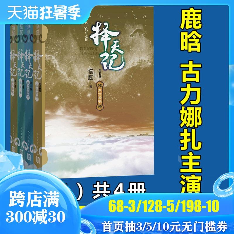 Внутриигровые ресурсы Immortal prequel Артикул 549864471658
