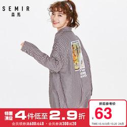 森马宽松长袖衬衫女2020春季新款中长款撞色格子印花oversize衬衣