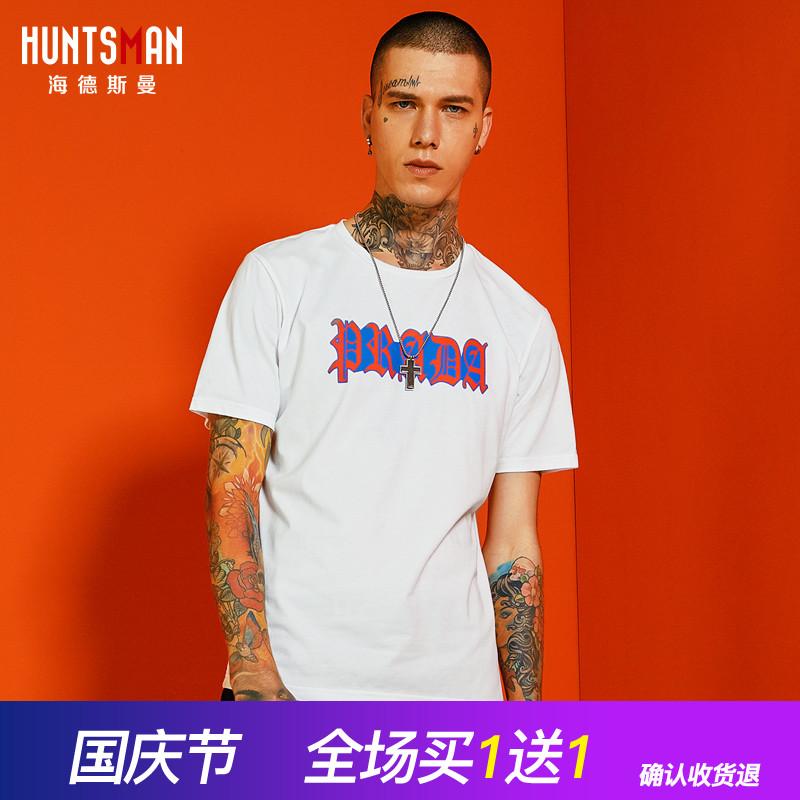 海德斯曼2018短袖男士t恤男 韩版宽松半袖衫个性字母白色体恤2853
