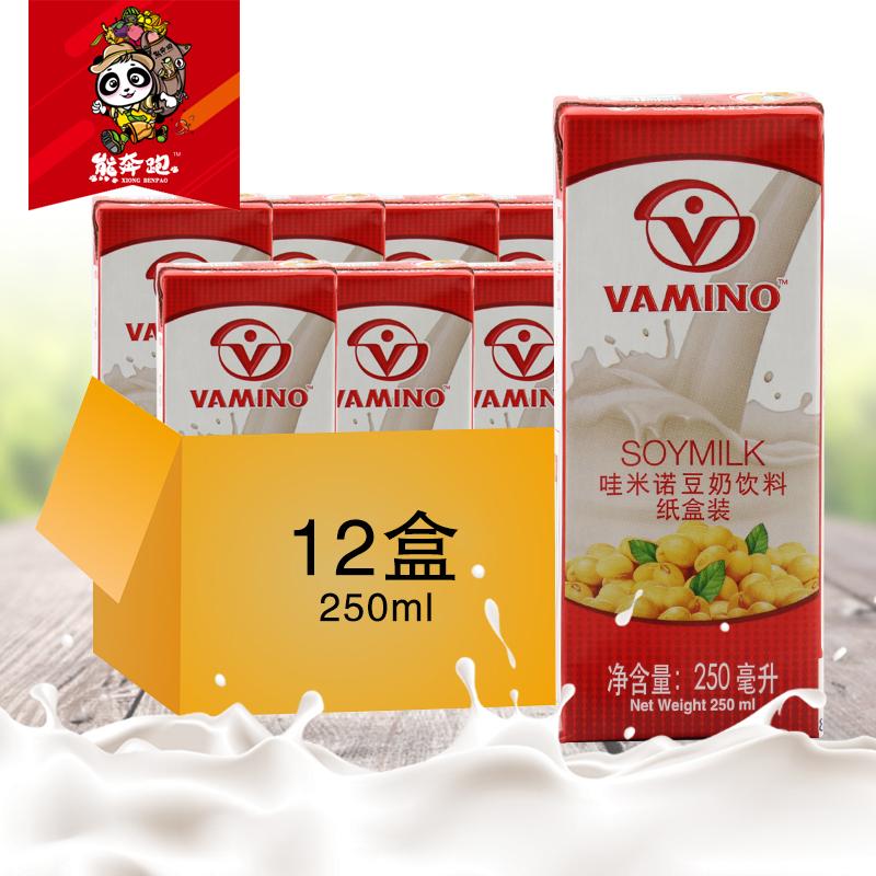 12盒装泰国进口Vamino哇米诺豆奶饮料早餐奶维他奶纸盒装250ml