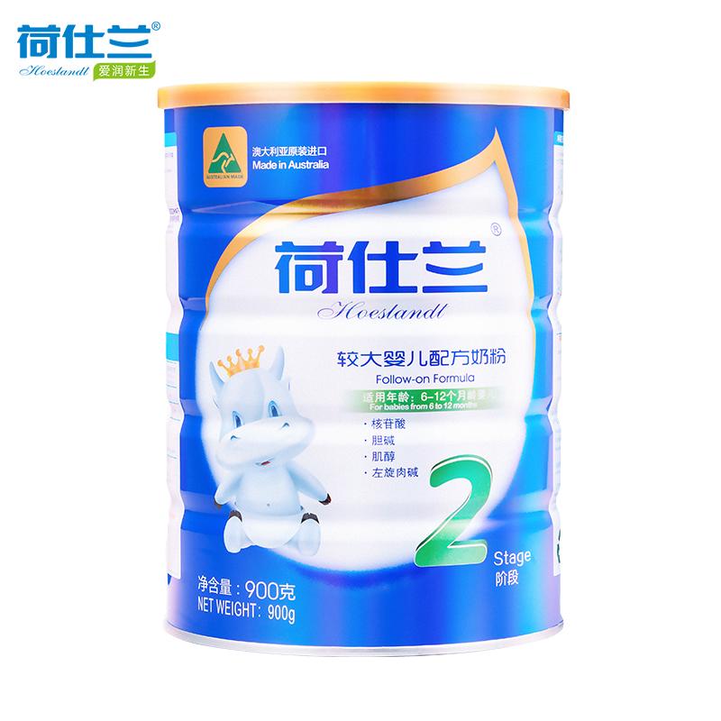 荷仕兰 (Hoeslandt)乳铁蛋白2段6-12个月新生儿配方奶粉900g