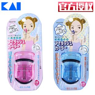 日本贝印睫毛夹心机女小型便携式迷你持久局部眼睫毛卷翘器分段式